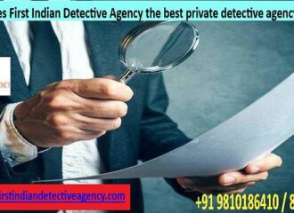 First Indian Detective Agency